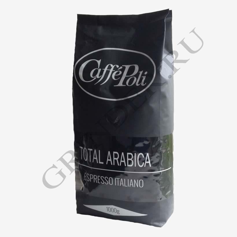 Кофе arabica купить intenso