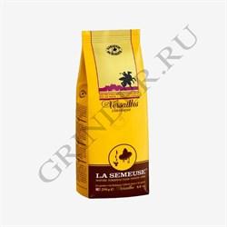 La Semeuse VERSAILLES кофе в зёрнах 250 г