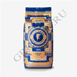 Кофе в зёрнах Sirocco Espresso Elite 1 кг - фото 4106