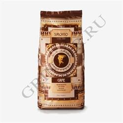 Кофе в зёрнах Sirocco Espresso 1 кг - фото 4107