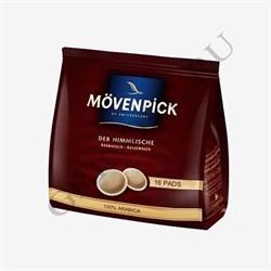 Чалды для Senseo Darboven Movenpick 16 порций