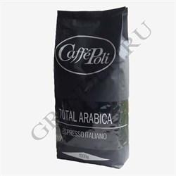 Кофе Poli Arabica 100% в зёрнах 1 кг