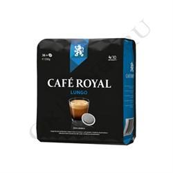 Cafe Royal Lungo / Mild, чалды для Сенсео, 36 порций - фото 4381