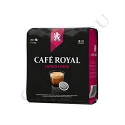 Cafe Royal Lungo Forte чалды для Senseo 36 порций - фото 4383