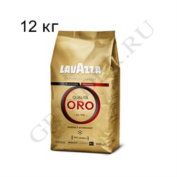 Lavazza Qualita Oro кофе оптом в зёрнах 12 кг (арт. 2056-12) - фото 4419