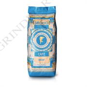 Кофе в зёрнах Sirocco Decaf (без кофеина), 250 г