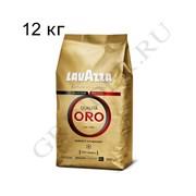 Lavazza Qualita Oro кофе оптом в зёрнах 12 кг (арт. 2056-12)